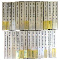 香川県より【世界児童文学集 全30巻セット、セブンスタワー】など児童書94点買取りしました